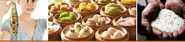 Alat Uji Kontaminasi Pada Makanan