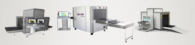 Xray Security Scanner